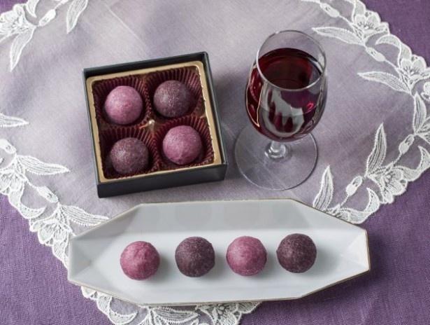 解禁直後のボージョレ・ヌーヴォーを贅沢に使用した「ワイントリュフチョコレート」(1080円)。なめらかな口どけと芳醇な香りを楽しんで!