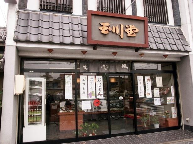 大正11年創業の和菓子店、小野玉川堂。羽二重餅には、薪で焚いたあんを使用。昔ながらの製法で和菓子を作っている