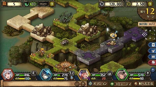「モンスターハンター メゼポルタ開拓記」のゲーム画面