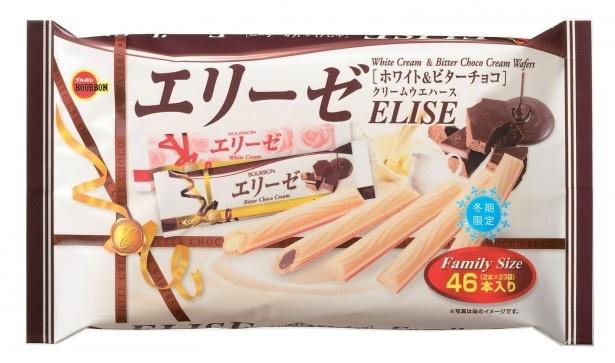 食べやすいスティックタイプで世代を問わず愛されている「エリーゼFSホワイト&ビターチョコ」(店頭想定価格・税抜400円)