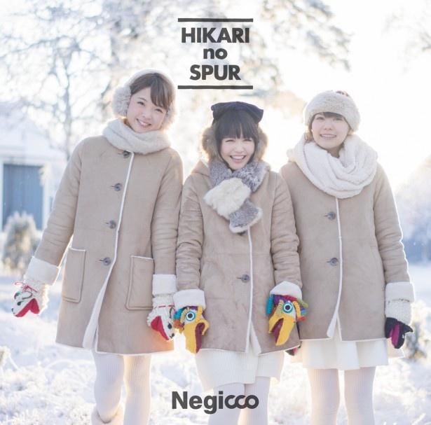 【写真を見る】初回限定盤Aジャケ写で、フィンランドの銀世界に立つNegicco。手袋もかわいい!