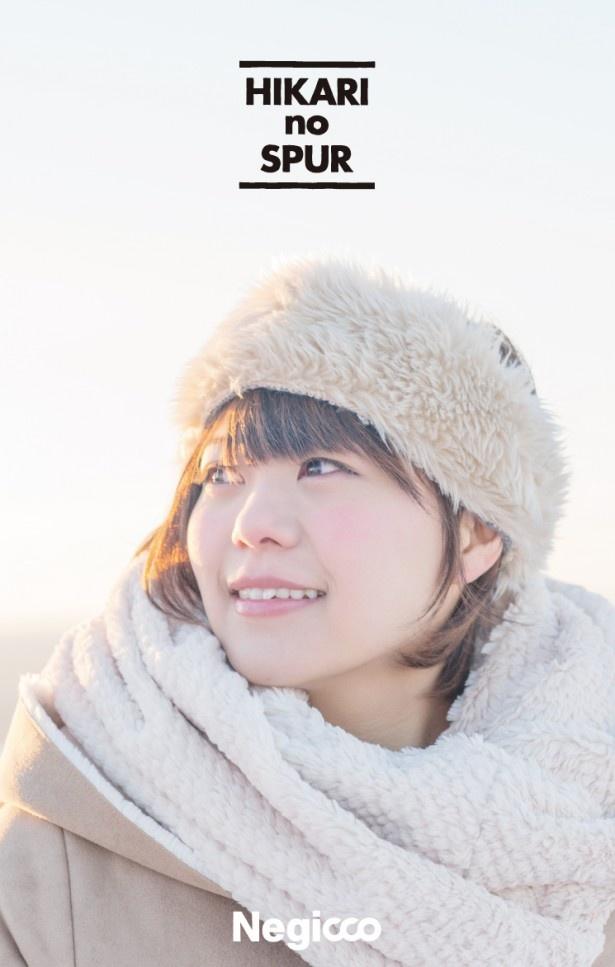 ミュージックカード Megu版