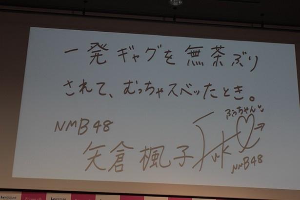 矢倉楓子のしがらみは実に関西のアイドルらしい