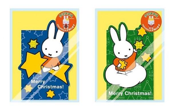 カワダではナノブロック付きのミッフィーのクリスマスカードを発売。詳細はディック・ブルーナのWEBサイトで要確認