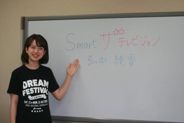 「アナ動画」で久冨慶子アナと共にメーンMCを務める弘中綾香アナ
