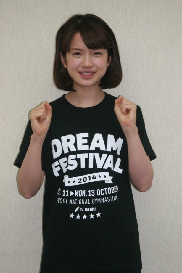 【写真を見る】入社2年目の弘中アナは「アナウンサーの仕事は課題が尽きません」と初々しく語る!
