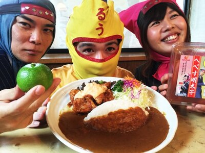 「サラ忍マン」(宮崎県日向市、写真左)、「くのいちOL娘。」(福岡県福岡市、同右)、「チキン南蛮カレーのルウ王子」(宮崎県都城市、同中央)の3人が、レシピ制作から参加して作り上げた