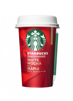 メープルの華やかな風味が引き立つ「スターバックス ディスカバリーズ ホワイト モカ WITH メープル」(希望小売価格・税抜219円)はクリスマスにぴったり!