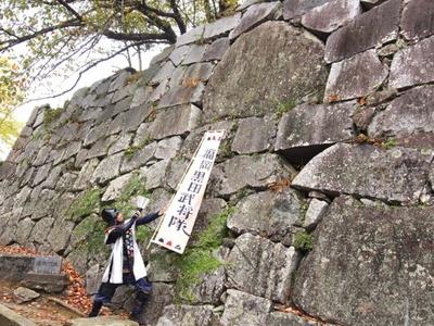 銀時は福岡城の石垣がお気に入り。特に東御門跡の「鏡石」は要チェック!
