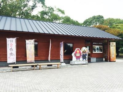 古地図や再現模型などが展示してある福岡城むかし探訪館。休憩処も併設されている