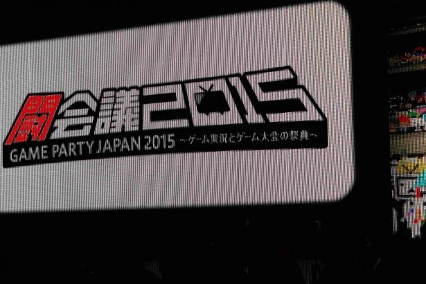 """""""ゲーム実況とゲーム大会の祭典""""と銘打ち、さまざまなゲーム企画が発表された"""