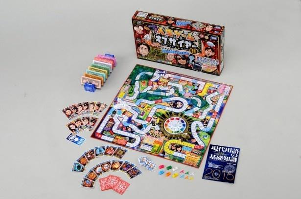 """""""新語・流行語大賞""""とコラボした最新作「人生ゲーム オブザイヤーII」(税抜3990円)。2014年の色々な話題が詰め込まれいて、ゲームを楽しみながら今年一年を振り返ることができる"""