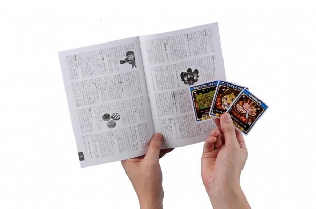 """【写真を見る】付属の小冊子""""現代用語の基礎知識 人生ゲーム版""""が、マス目やカードに記載されている新語を分かりやすく解説。新語について、楽しく理解を深めることができる"""