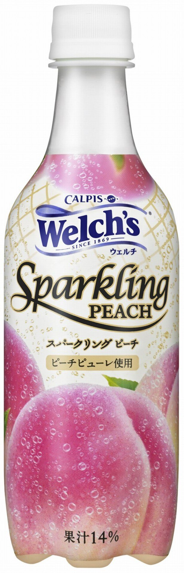 果実を裏ごししたピーチピューレを使用した「Welch's スパークリング」(450mlペットボトル 税抜140円)は12月1日(月)より発売