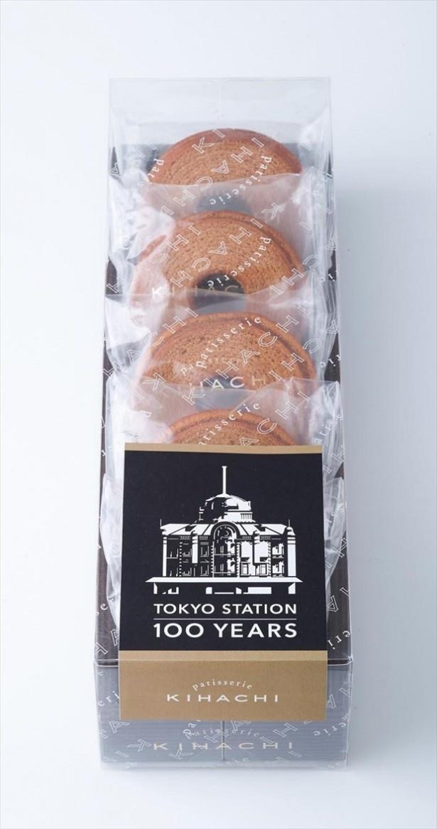 東京駅限定商品の「東京駅100周年バームクーヘンキャラメル」(1296円・5個入り)