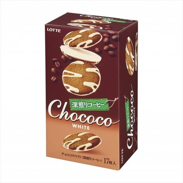 ロッテから新発売される「チョココホワイト 深煎りコーヒー」(税別200円前後)