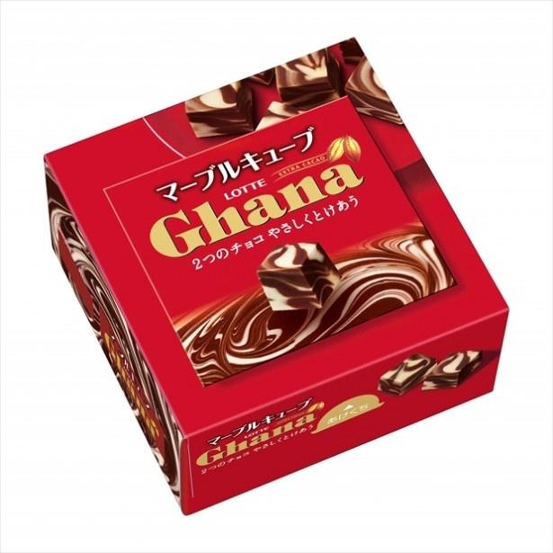 【写真を見る】2つのチョコがコラボした!「ガーナ マーブルキューブ」(税抜220円前後)も新発売