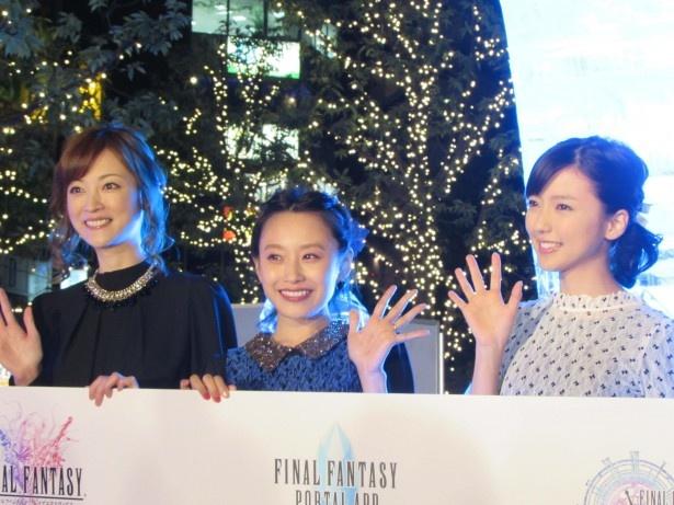「FF」新作アプリ発表を記念したツリー点灯式に登壇した(左から)吉澤ひとみ、高橋愛、真野恵里菜