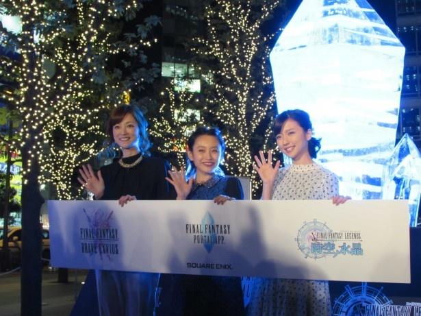 【写真を見る】氷で作られたクリスタルツリーの前に立つ(左から)吉澤ひとみ、高橋愛、真野恵里菜
