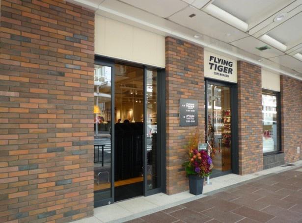 百貨店や商業施設が建ち並ぶアクセス便利な京都市内の中心地、京都市中京区の河原町通りに誕生