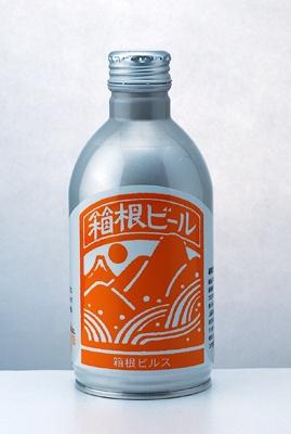 レトロな缶にも注目!国際ビール大賞を2年連続受賞した「箱根ピルス」
