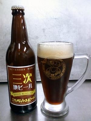 黒ビールらしい飲みごたえがgood!