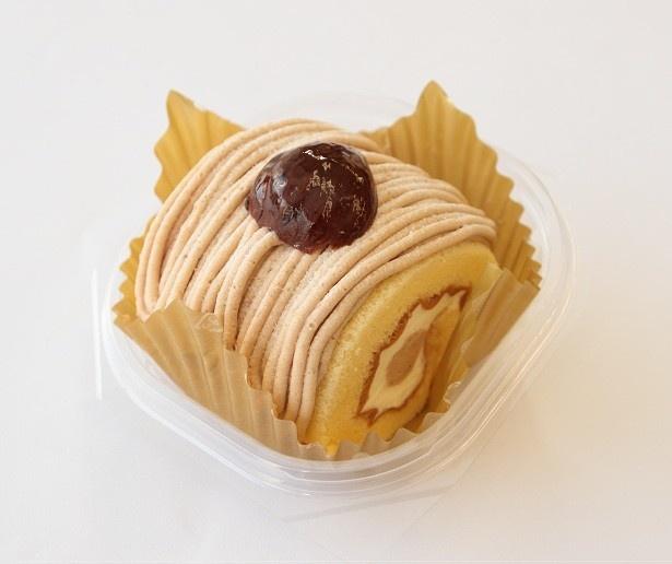 栗の甘さと渋みをしっかりと感じられる「UchiCafeSWEETS お試し モンブランノエル」(280円)