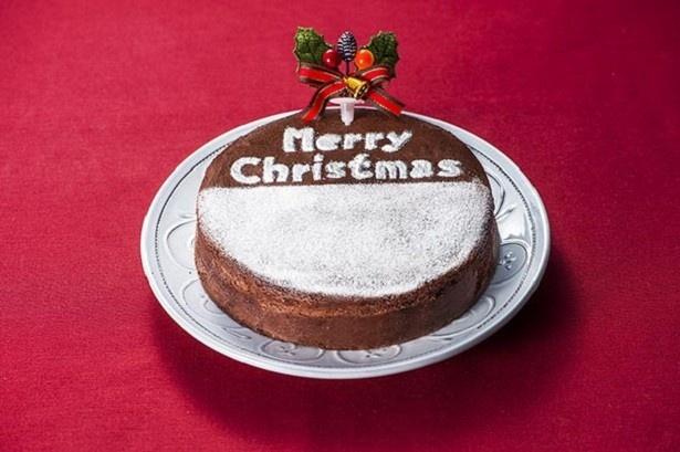 糖質を抑えたクリスマスケーキ「ブランのガトーショコラ」(2100円)