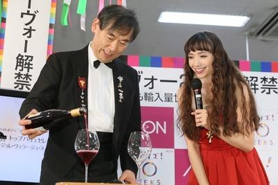 マスターソムリエの高野豊さんによるワインの解説も行われた