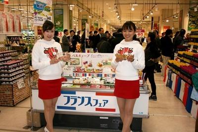 フランス産チーズをPRする美女2人