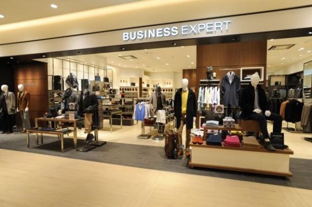 プライベートブランド、ビジネスエキスパートではビジネスシーンで活躍するファッションアイテムを展開