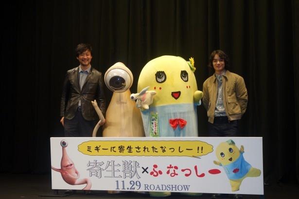 映画「寄生獣」のスペシャルイベントに登場した(左から)山崎貴監督、ミギー、ふなっしー、染谷将太