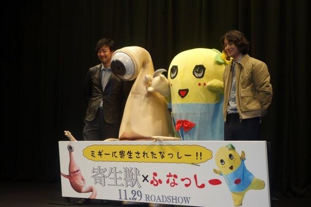 ふなっしーと初対面の染谷と山崎監督