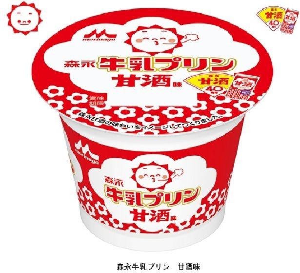 「森永甘酒」の味わいをイメージした「森永牛乳プリン 甘酒味」(税抜110円)が新登場