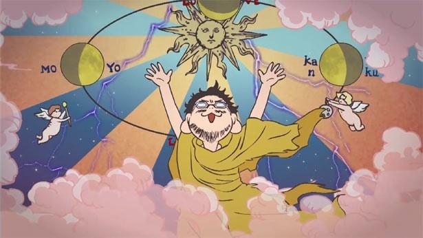 エッセイ・コミックを映像化したのは、フラッシュ・アニメ「秘密結社 鷹の爪」で知られるDLE