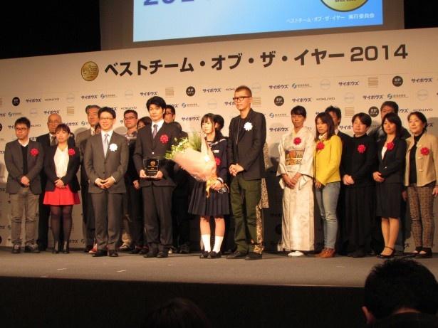 優秀賞を受賞した「ふんばろう東日本支援プロジェクトチーム」