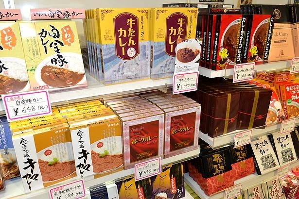 47都道府県のレトルトカレーも販売