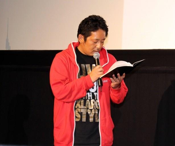 入江監督から野村へ、手紙のサプライズ