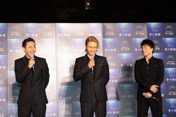 点灯式にゲストで参加した左から山下健二郎(三代目 J Soul Brothers)、橘ケンチ(EXILE)、白濱亜嵐(EXILE / GENERATIONS from EXILE TRIBE)