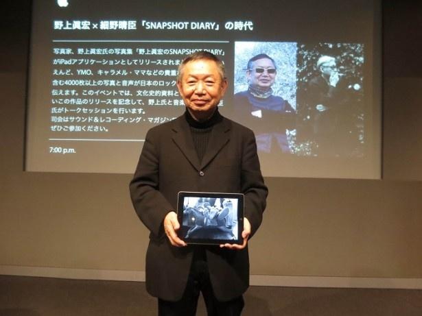 iPadアプリ写真集「野上眞宏のSNAPSHOT DIARY」を紹介する写真家の野上眞宏