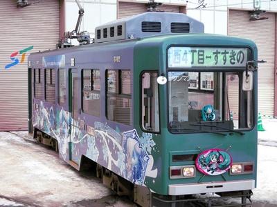 2011年版の初代は雪ミクと初音ミクがデザインとしてあしらわれていた
