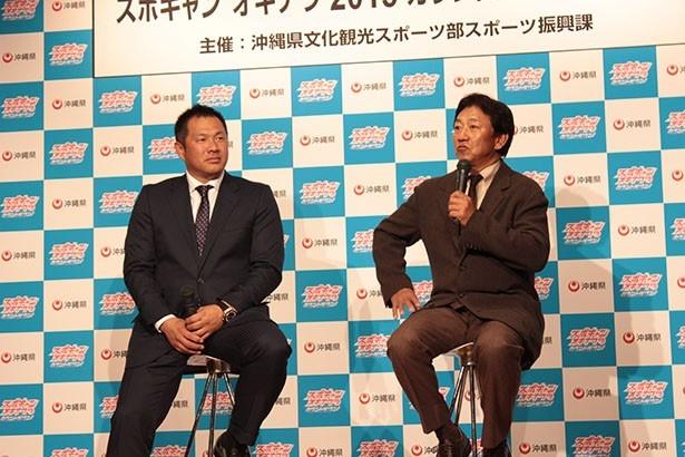 「沖縄には50回以上行っている」と語る田尾と山崎が沖縄談義に花を咲かせた