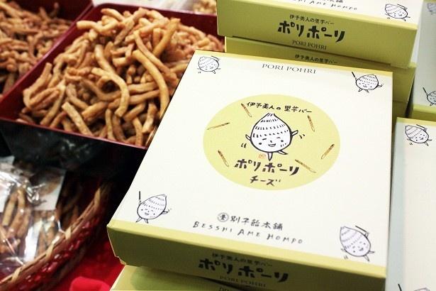別子飴本舗(愛媛県)の「ポリポーリ」(378円/39g)は、サトイモを使ったスナック菓子でチーズ味はワインにも合う