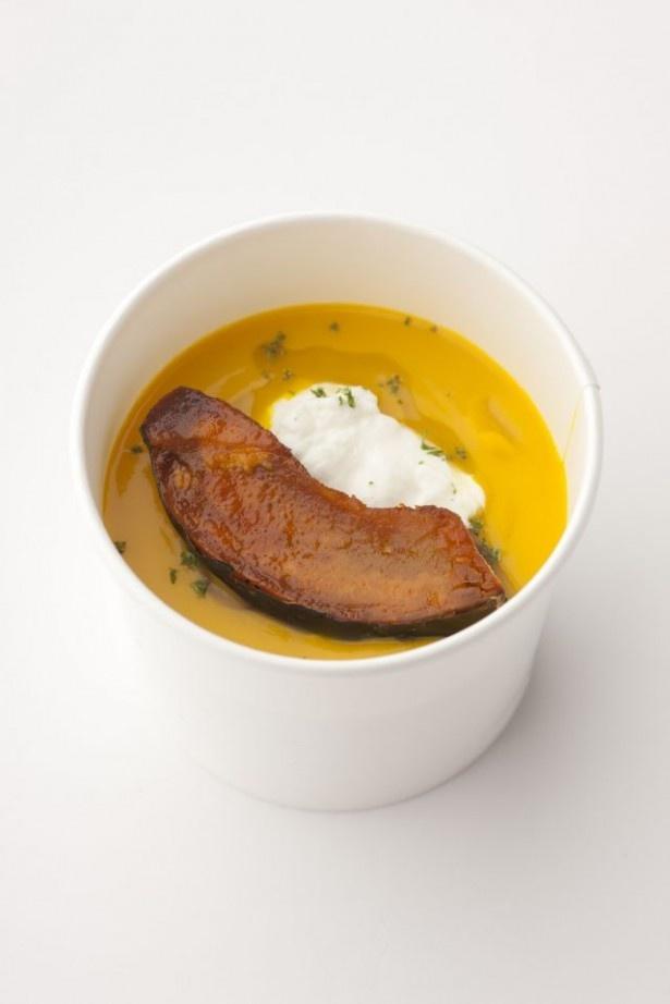 片岡宏之考案「片岡さん家のあったかかぼちゃスープ」