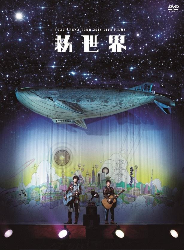【写真を見る】最新ライブDVD &Blu-ray「LIVE FILMS 新世界」をリリースしたゆずのライブ映像をUULAで見よう!