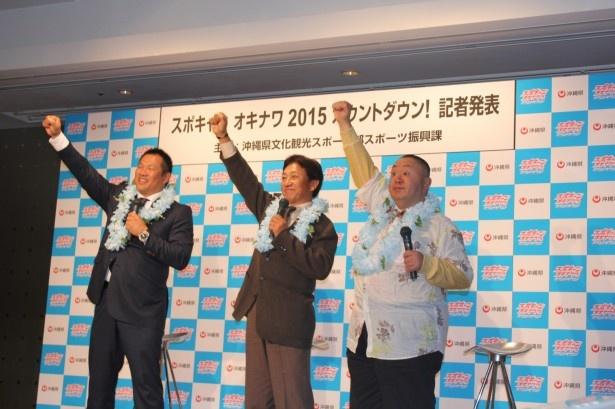 【写真を見る】(左から)山崎武司、松村邦洋、田尾安志の来季の注目球団は!?