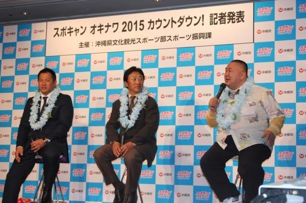 (左から)山崎武司、松村邦洋、田尾安志が沖縄キャンプの思い出を熱弁