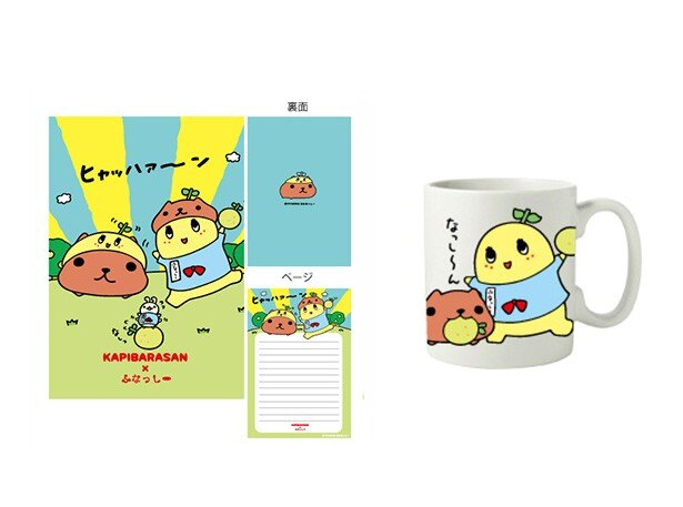 「カピバラさんの世界にふなっしーが遊びにきた」という設定のイラストが描かれたメモ帳(税抜450円)とマグカップ(税抜1200円)