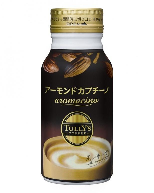 アーモンドミルク、カカオとシナモンのアクセントが効いたカプチーノ「TULLY'S COFFEE(タリーズコーヒー) アーモンドカプチーノ aromacino(アロマチーノ)」(税抜120円)