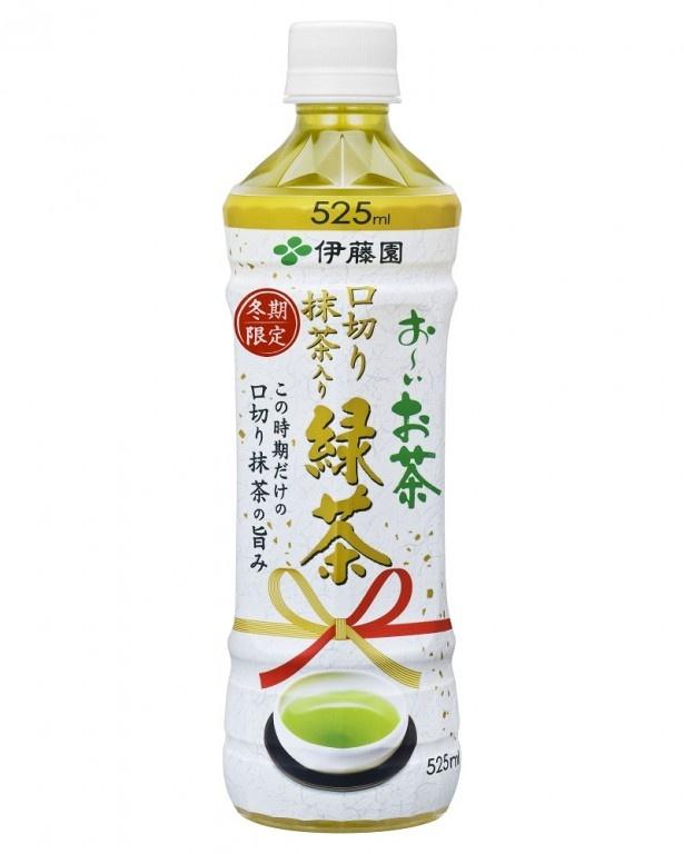 冬季限定の「お~いお茶 口切り抹茶入り緑茶」(12月1日(月)発売 税抜140円)。春摘みの茶葉を秋まで寝かせて作った、まろやかな旨味の抹茶入り